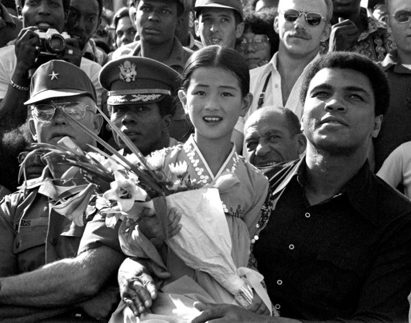 Muhammad Ali North Korea